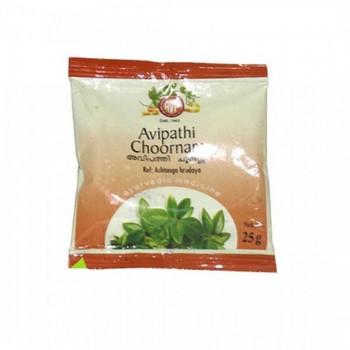 Arya Vaidya Pharmacy Avipathi Choornam