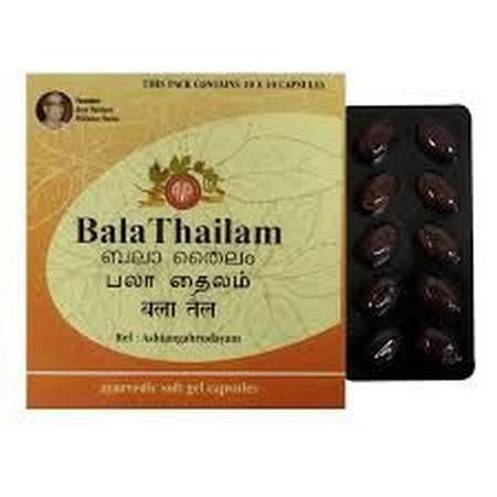 Arya Vaidya Pharmacy Bala Thailam Gel Capsule