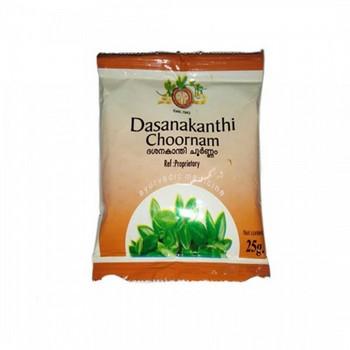 Arya Vaidya Pharmacy Dasanakanthi Choornam