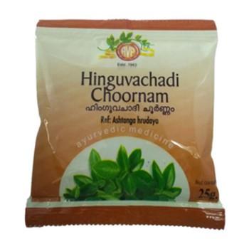 Arya Vaidya Pharmacy Hinguvachadi Choornam
