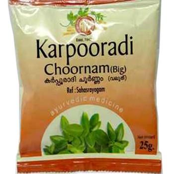 Arya Vaidya Pharmacy Karpooradi Choornam Big