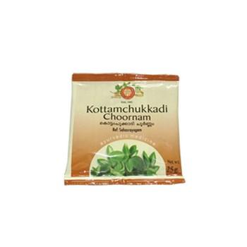 Arya Vaidya Pharmacy Kottamchukkadi Choornam