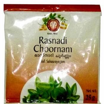 Arya Vaidya Pharmacy Rasnadi Choornam