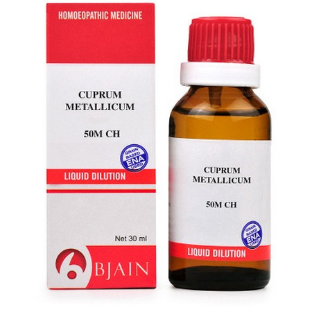 B Jain Cuprum Metallicum 50M CH Dilution