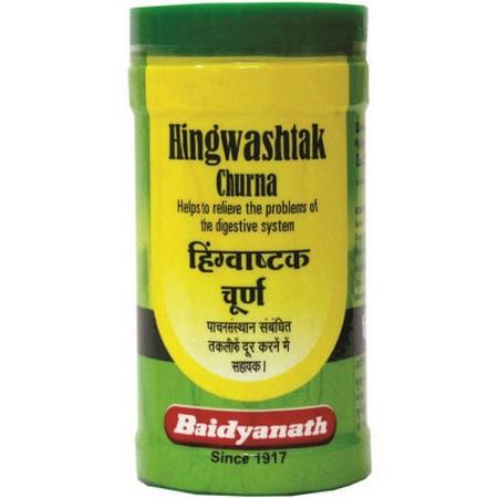 Baidyanath Hingwashtak Churna