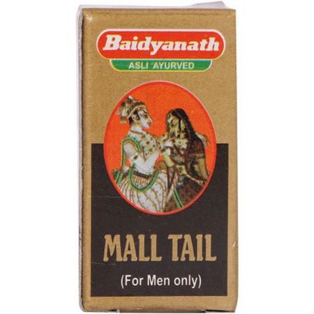 Baidyanath Mall Tel Kesar Yukt