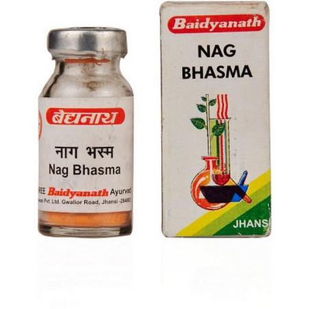 Baidyanath Nag Bhasma