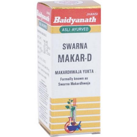 Baidyanath Swarna Makar - D Swarn and Kesar Yukta