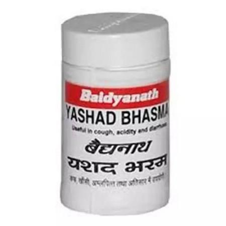 Baidyanath Yasad Bhasma