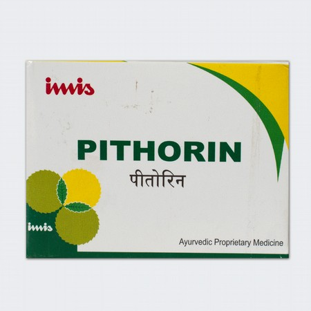 Imis Pithorin