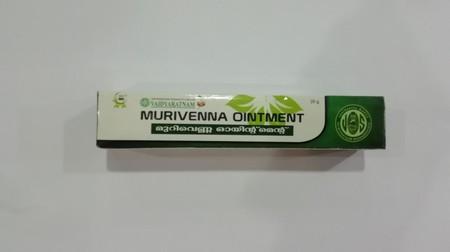 Vaidyaratnam Oushadhasala Murivenna Ointment